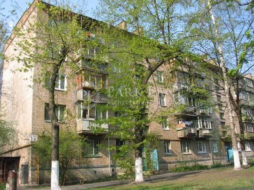Квартира ул. Деревлянская (Якира), 16/18 корпус 2, Киев, X-30874 - Фото 1