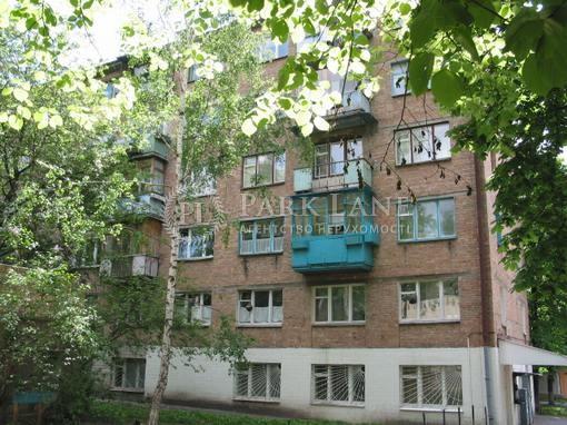 Квартира ул. Тютюнника Василия (Барбюса Анри), 47, Киев, Z-464118 - Фото 1