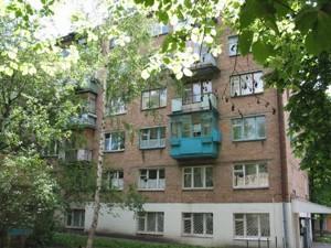Квартира Z-464118, Тютюнника Василия (Барбюса Анри), 47, Киев - Фото 1