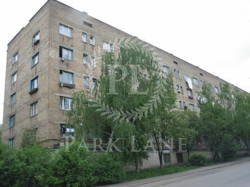 Окремо розташована будівля, Берлинського Максима, Київ, B-100532 - Фото