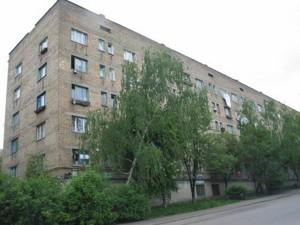 Отдельно стоящее здание, B-100532, Берлинского Максима, Киев - Фото 1