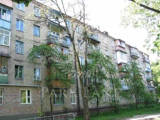 Квартира Соборности просп. (Воссоединения), 24, Киев, Z-603610 - Фото