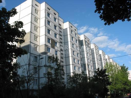 Квартира ул. Героев Днепра, 42а, Киев, B-94182 - Фото 13