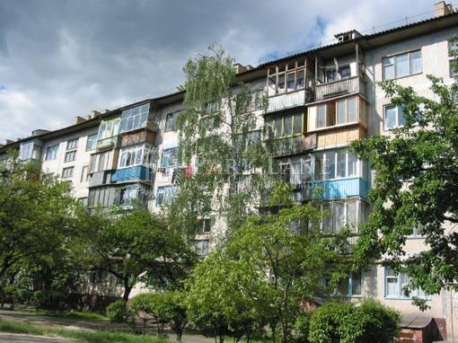 Магазин, вул. Курнатовського, Київ, Z-105448 - Фото 1