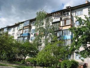 Коммерческая недвижимость, Z-105448, Курнатовского, Днепровский район
