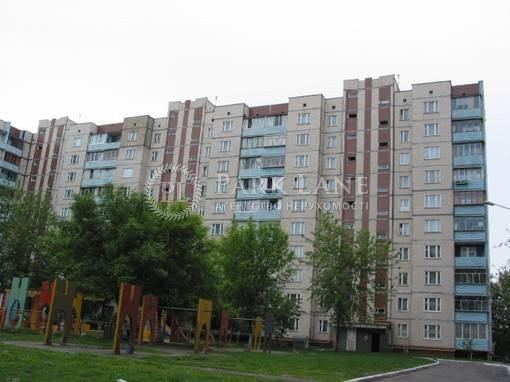 Квартира ул. Панча Петра, 7, Киев, Z-805298 - Фото 1