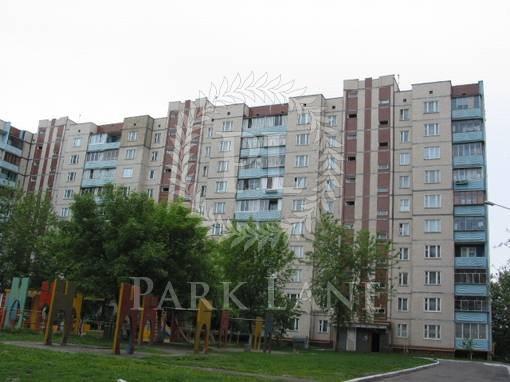 Квартира Панча Петра, 7, Киев, Z-805298 - Фото