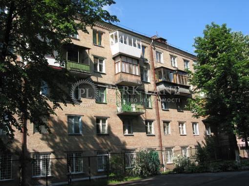 Квартира Дружбы Народов бульв., 32а, Киев, R-27966 - Фото 1