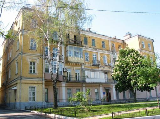 Квартира ул. Большая Житомирская, 26б, Киев, Z-587157 - Фото 1