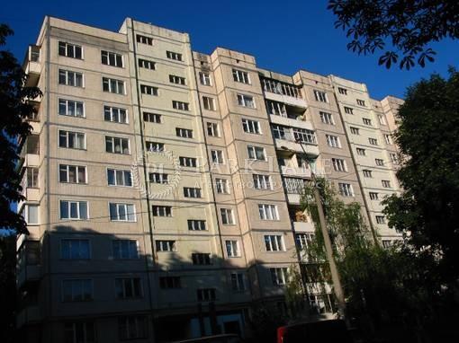 Квартира ул. Ивашкевича Ярослава, 3, Киев, Z-705770 - Фото 1