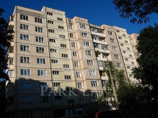 Квартира Ивашкевича Ярослава, 3, Киев, Z-705770 - Фото