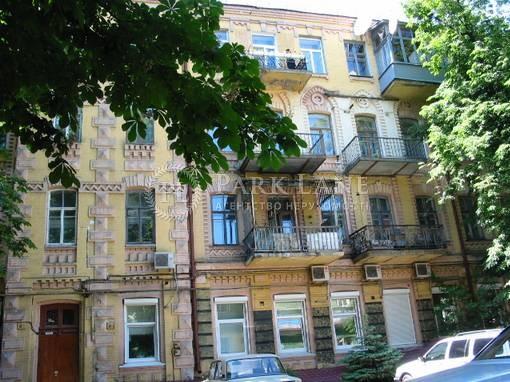 Квартира K-26149, Пушкинская, 32б, Киев - Фото 3