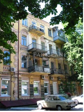 Квартира K-26149, Пушкинская, 32б, Киев - Фото 2