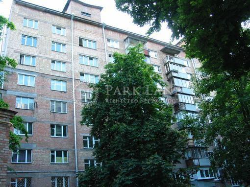 Квартира ул. Хмельницкого Богдана, 88/92, Киев, F-7294 - Фото 1