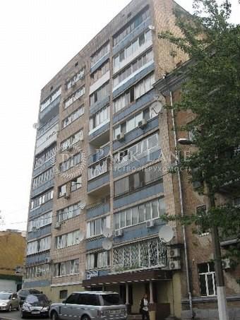 Квартира ул. Златоустовская, 46, Киев, Z-665202 - Фото 3