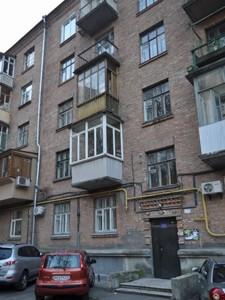Коммерческая недвижимость, I-30289, Первомайского Леонида, Печерский район