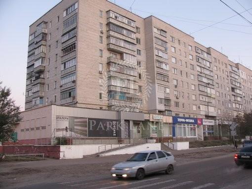 Квартира Головатого, 15, Борисполь, B-101408 - Фото