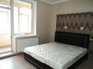 Квартира K-13992, Лесі Українки бул., 7б, Київ - Фото 9