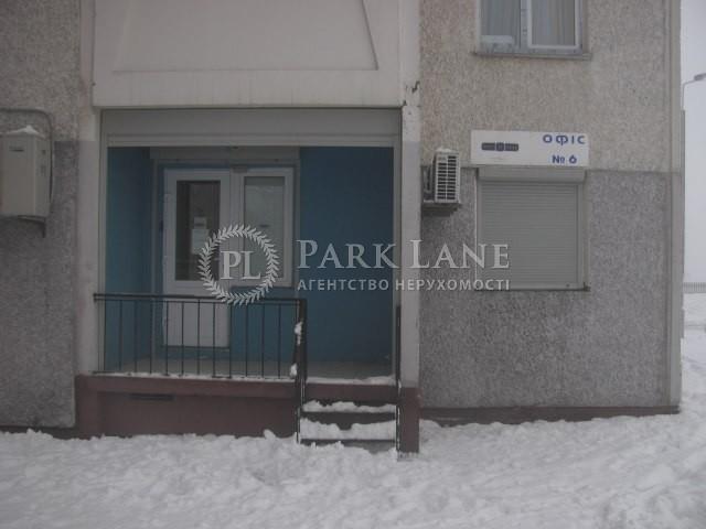 Офіс, Науки просп., Київ, E-27071 - Фото 3
