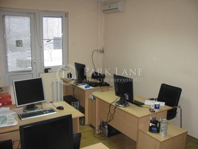 Офіс, E-27071, Науки просп., Київ - Фото 10