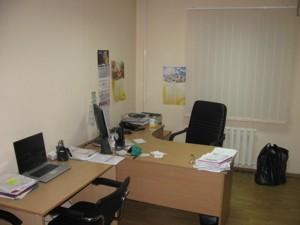 Офіс, E-27071, Науки просп., Київ - Фото 9