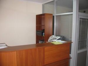 Офіс, E-27071, Науки просп., Київ - Фото 13