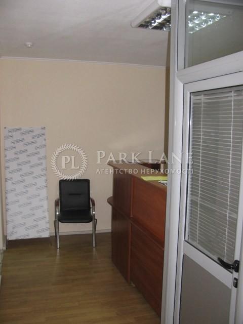 Офіс, E-27071, Науки просп., Київ - Фото 14