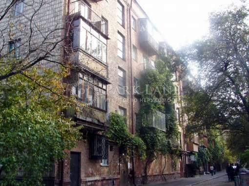 Квартира Лесі Українки бул., 16, Київ, R-5002 - Фото 1