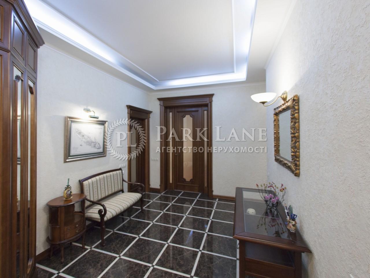 Квартира Леси Украинки бульв., 7б, Киев, R-32922 - Фото 14