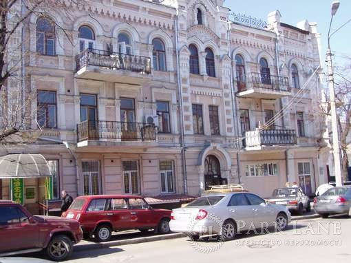 Офис, ул. Хорива, Киев, R-31296 - Фото 1