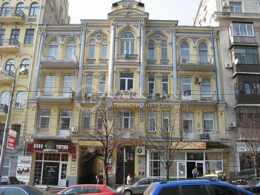 Магазин, ул. Большая Васильковская, Киев, J-30864 - Фото 1