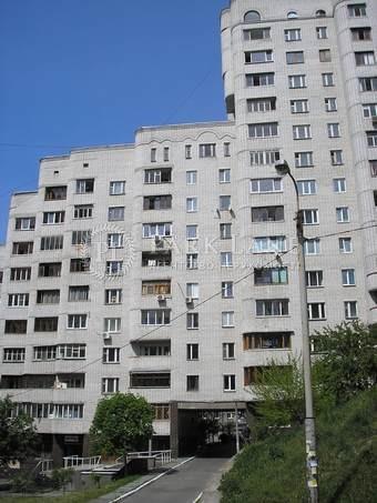 Офіс, вул. Первомайського Л., Київ, G-5273 - Фото 1