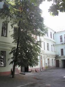 Квартира B-96565, Межигорская, 22, Киев - Фото 3