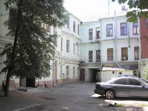 Квартира B-96565, Межигорская, 22, Киев - Фото 2