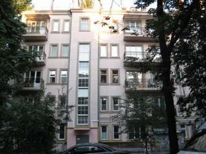 Комерційна нерухомість, C-67083, Шовковична, Печерський район