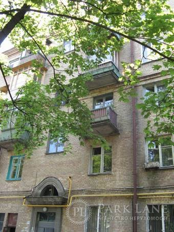 Квартира Победы просп., 74, Киев, C-68782 - Фото 2