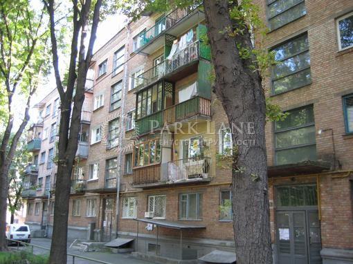 Квартира вул. Білоруська, 15б, Київ, R-26017 - Фото 1
