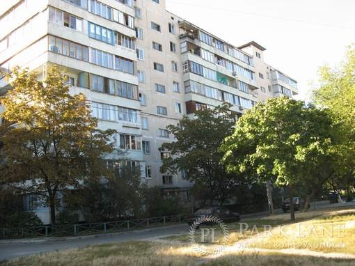 Квартира ул. Малиновского Маршала, 30, Киев, R-39547 - Фото 17