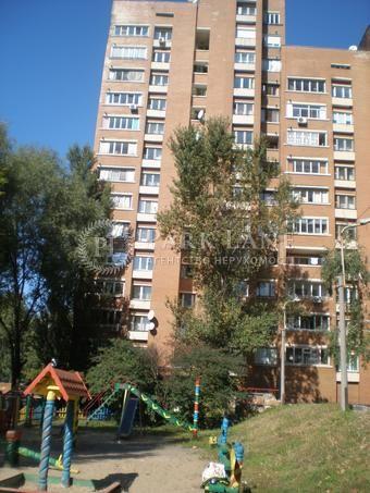 Квартира ул. Антоновича (Горького), 150, Киев, H-17818 - Фото 11