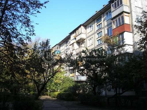 Квартира K-32432, Строителей, 12б, Киев - Фото 1