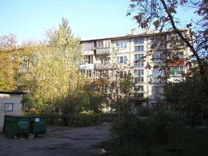 Квартира K-32432, Строителей, 12б, Киев - Фото 3