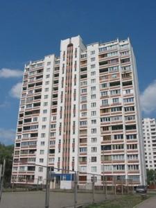 Квартира Z-1441560, Гавела Вацлава бульв. (Лепсе Ивана), 38г, Киев - Фото 2