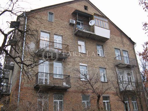Квартира ул. Предславинская, 47а, Киев, R-36291 - Фото 9