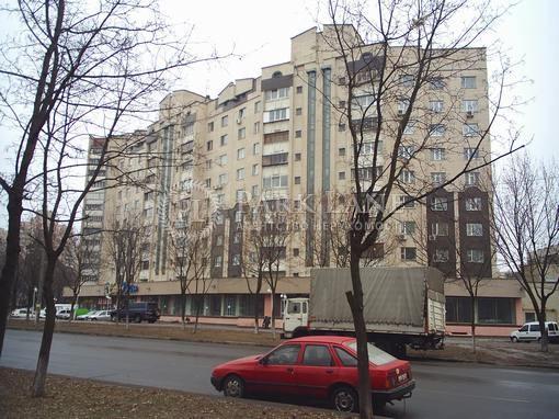 Офісно-складське приміщення, Харківське шосе, Київ, Z-682764 - Фото 1