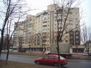 Офісно-складське приміщення, Z-682764, Харківське шосе, Київ - Фото 1