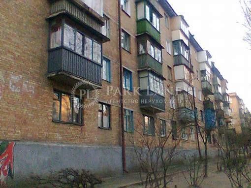 Нежитлове приміщення, вул. Метробудівна, Київ, R-26709 - Фото 10