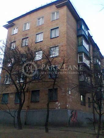 Нежитлове приміщення, вул. Метробудівна, Київ, R-26709 - Фото 1