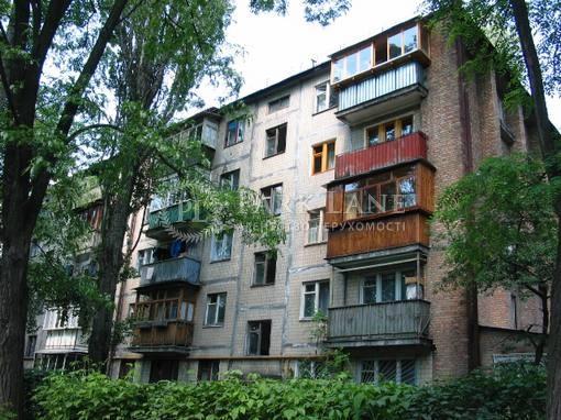 Квартира Гавела Вацлава бульв. (Лепсе Ивана), 79б, Киев, Z-596017 - Фото 1