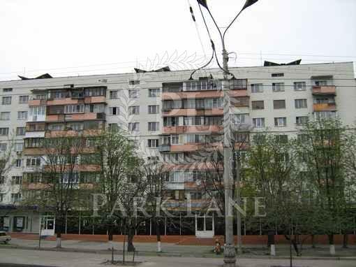 Магазин, Голосеевский проспект (40-летия Октября просп.), Киев, R-19211 - Фото