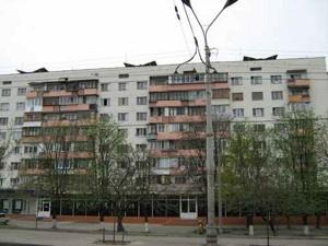 Салон красоты, R-503, Голосеевский проспект (40-летия Октября просп.), Киев - Фото 1